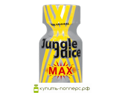 поперс мск Jungle Juice MAX 10 ml