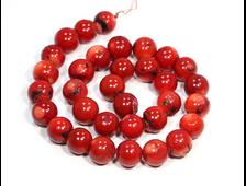 Бусина Коралл красный, шар 12,5 мм (1 шт) №19613