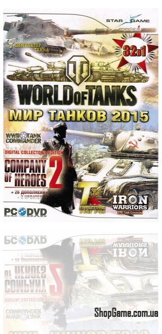 World of Tanks 2015 (32в1) ПК