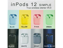 inPods 12 simple