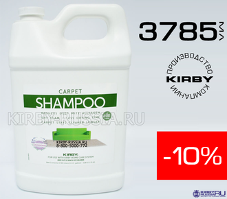KIRBY SHAMPOO 3.785 ml