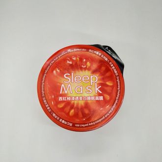 Осветляющая освежающая маска-серум Sleep mask с экстрактами фруктов 150 гр помидор Me Col