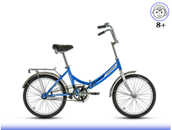"FORWARD ARSENAL 1.0 20"" (синий) Kiddy-Bikes"