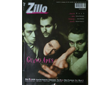 Zillo Magazine May 2000 Guano Apes Cover, Иностранные музыкальные журналы, Intpressshop