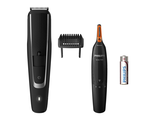Триммер для бороды PHILIPS Beard Trimmer 5000 SERIES Special.