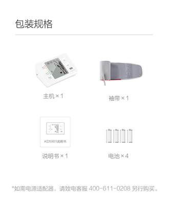 Тонометр Xiaomi ANDON electronic blood pressure monitor (smart arm)