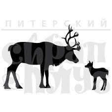 Штамп для скрапбукинга олень с олененком