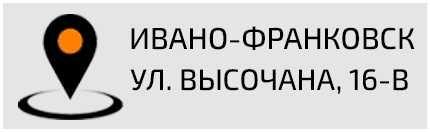Відкатні автоматичні брами Івано-Франківськ - гаражні та ролетні ворота