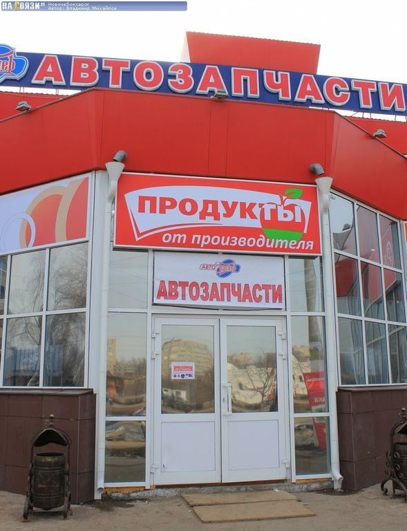 intim-novocheboksarsk