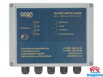 SILVERPRO LIGHT JUNIOR
