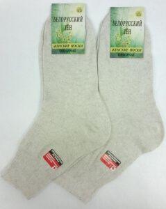 Беларусь носки женские лен + хлопок медицинские со слабой резинкой А-20, 10 пар (1 упаковка)
