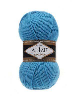 Alize Lanagold классик245 пряжа дешево купить пряжу дешево пряжа в