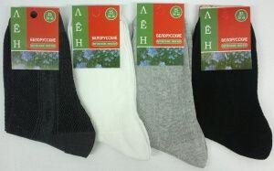 Беларусь носки мужские крашеный лен, 10 пар (1 упаковка)