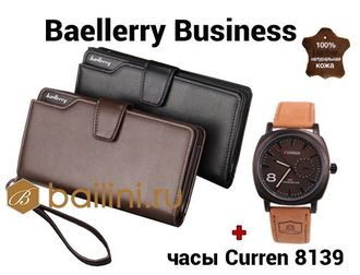 Baellerry Business