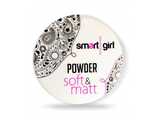 BelorDesign Smart girl  Пудра SOFT and MATT