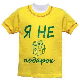 Футболка для девочки (Артикул 2142-492) цвет желтый