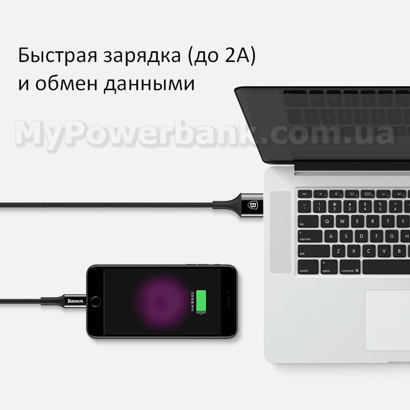 Кабель BASEUS Lightning LED, купить
