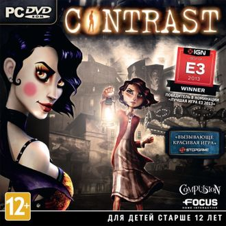 Contrast (PC-DVD, Jewel)