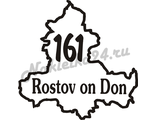 Наклейка на авто 161 Rostov on Don