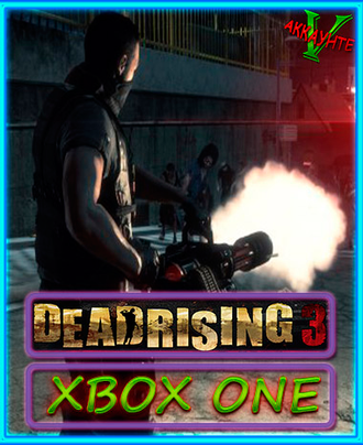 dead-rising-3-apocalypse-edition-cifrovoy-kod-xbox-one