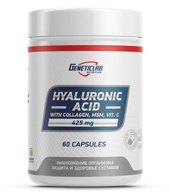 GeneticLab Hyaluronic acid 60 капс.