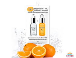 Сыворотка для лица с коллагеном и витамином С (Сollagen Serum+Vit C Royal Beauty) 8 гр