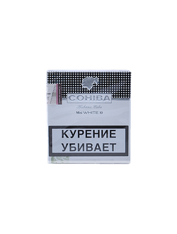 Сигариллы Cohiba Mini White 10шт