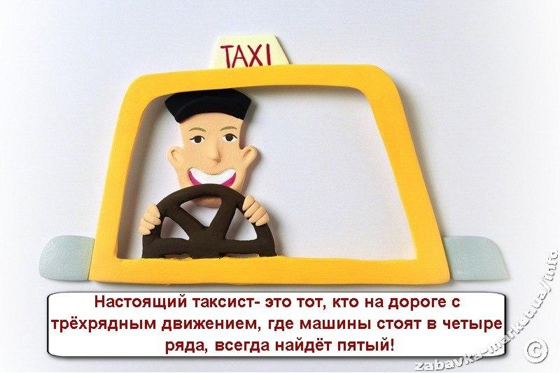 Регина Тодоренко такси сказка ессентуки тел карте отмечен автобусная