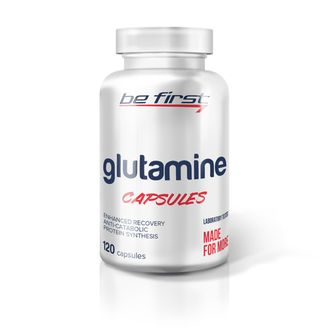 (Be First) Glutamine Capsules - (120 капс)