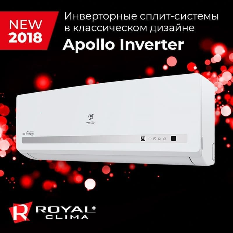 Сплит-система Royal Clima™ серии APOLLO Inverter