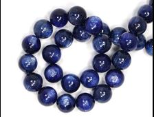 Бусина Кианит голубой, Бразилия, шар 11-11,5 мм (1 шт) №20825
