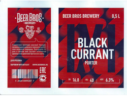 Black Currant, Beer Bros 0,5
