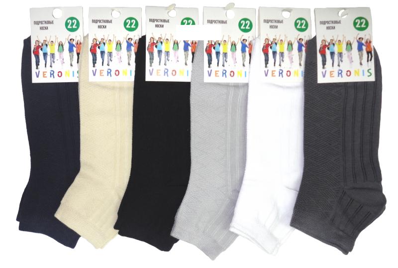 Веронис носки подростковые хлопок с лайкрой сетка укороченные Арт. D-22, 10 пар (1 упаковка)