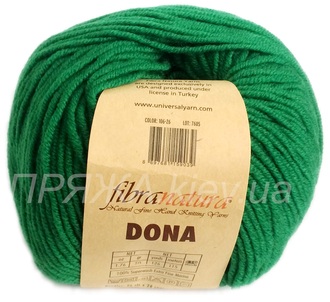 Пряжа Superwash Merino Extra Fine