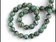 Бусина Берилл зеленый (изумруд), шар 8 мм (1 шт) №14254