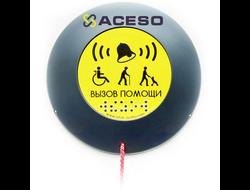 Кнопка ПУЛЬСАР вызова персонала универсальная со шнурком (Ав)