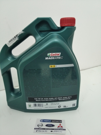 масло ford castrol 5w30 5 л 15d5e9 вид сзади