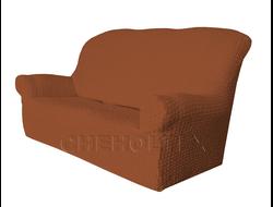 Чехол Модерн на 3-х местный диван, цвет Кофе