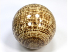 Шар Арагонит полосчатый, Перу (59 мм, 285 г) №20138