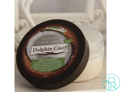 "Кокосовая скраб-маска Dolphin Coco ""100 % virgin Coconut Oil"" (160гр)"