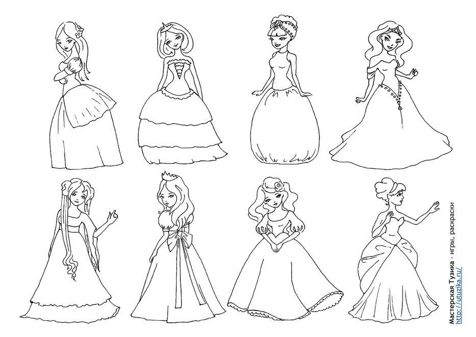 бесплатная раскраска принцессы