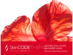 SkinCode genetic's LIFTING COLLAGEN