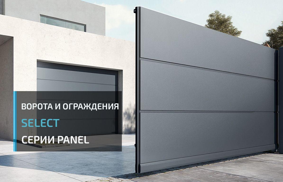 Производство заборных ограждений для частного дома - металлические оцинкованные от завода Селект