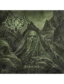 Naglfar - Cerecloth CD