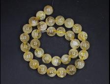 Бусина Цитрин, шар 7 мм
