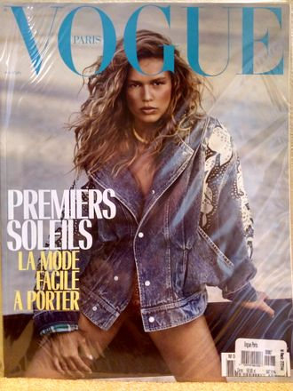 "Журнал ""VOGUE Paris. ВОГ Франция"" № 5/2018 год (май 2018)"