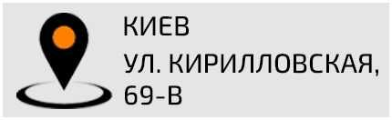Купить ворота для гаража и промышленные - изготовление город киев