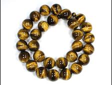 Бусины Тигровый глаз (элитный) шар 10 мм
