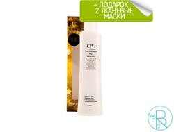 Эссенция для волос Esthetic House CP-1 The Remedy Silk Essence (150мл)