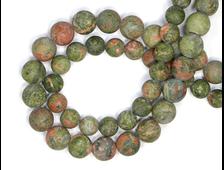 Бусина Унакит, шар 7 мм